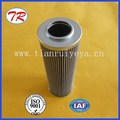 Stainless steel mesh media 80 micron hydraulic filter element 300653
