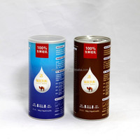 High Quality Cardboard Paper Can with Aluminum Peel off Lid for Powder and Coffee