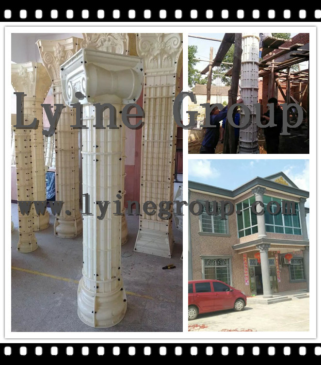 China Exterior Decorative Columns China Exterior Decorative