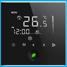 Wholesale competitive low price wifi thermostat