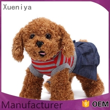 comfortable wholesale new products 2016 plush ball for dog