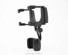 Universal Car Rearview Mirror Mount Holder Stand Cradle for Mobile GPS Cell Phone / PDA / MP3 / MP4 devices - Black