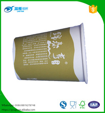 8oz insulated company logo printed vending coffee paper cups for drinking