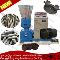 Used cheap biomass wood pellet press machines for making portable pellet stoves fuel
