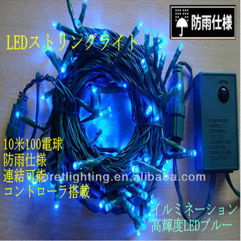 Flashing Lighting Connectable Christmas LED Lights Wholesale