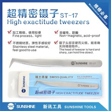 High Quality Stainless Steel Eyelash Tweezers For Beauty And Electronic Line ST-17