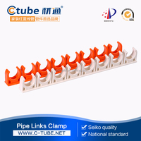 White PVC Saddle Pipe Adjustable Plastic pipe Clamp