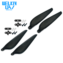 WELKIN2829 Factory Supply Retractable Helicopter Tail Rotor
