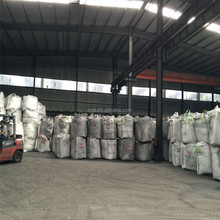 Pet Coke Suppliers Ruichi Carbon Factory Provide Products