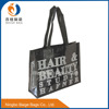 BSCI Audited Factory Folding Shopping Bag OEM