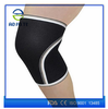 Aofeite 2mm - 7mm sports elastic knee support, knee brace for knee protection
