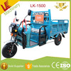 cargo motorcycle made in china/power motor adult trike for sale/3 wheel motorcycle for cargo and passenger