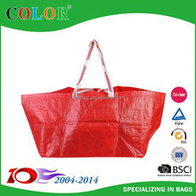 High Quality and Useful 2014 Pp Woven Boat Bag