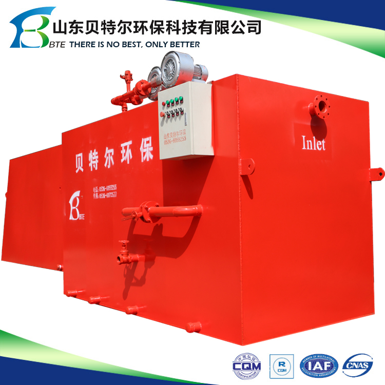 Large Integrated Purification tank/Domestic Sewage Water Treatment Plant/Sewer Septic Tank