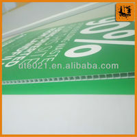China factory custom polypropylene hollow sheet for sale