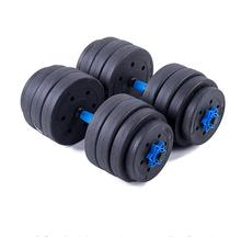 Gym Dumbbell Rubber Coated Barbell Weight Plate