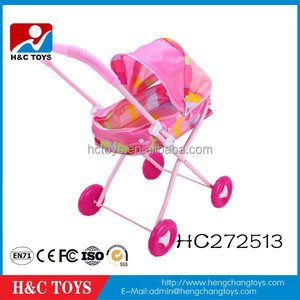 2015 High quality new design good baby stroller big wheel with carry cot HC272513