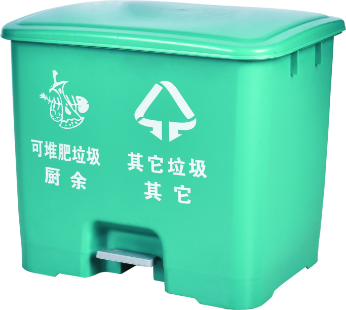 30L double outsider plastic dustbin with pedal