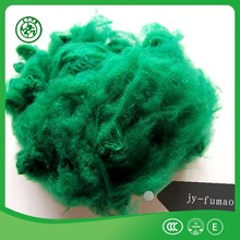 China high quality 100% virgin polyester staple fiber price