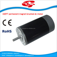 Newly design widely application permanent magnetic brushed dc motor 63ZYT