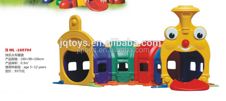 new design train School kids outoor plastic Happy worm tunnel