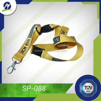 2015 Silk Screen Printed Lanyards In China Wholesale