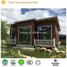 Hot sale prefab wood house russia garden house with low price