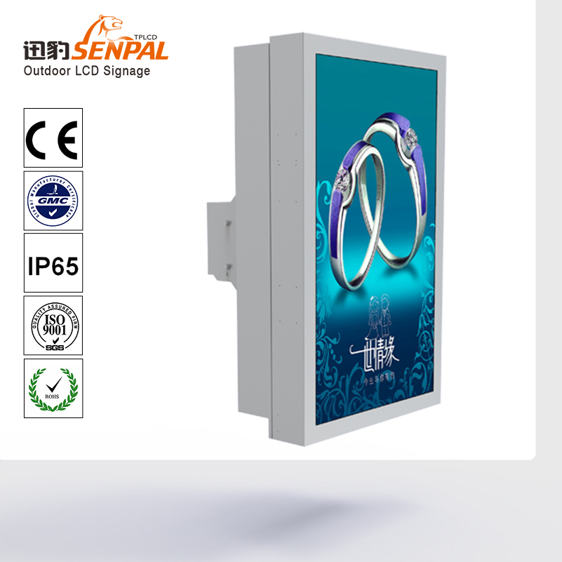 commercial outdoor billborad advertising flat screen tv