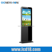 40 inch lcd mall kiosk digital totem floor standing lcd advertising player