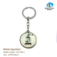 HX-7229 High Quality!!! Best Selling Metal Glass Keyring