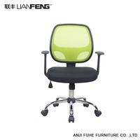 Ergonomic style high back mesh cover modern office chair