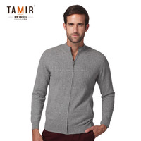 Plain Knitted Grey Cashmere Cardigan Sweater, Men Zipped Cashmere Cardigan