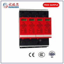 Hot Selling Products Type 2 Surge Overload Current Protective Device