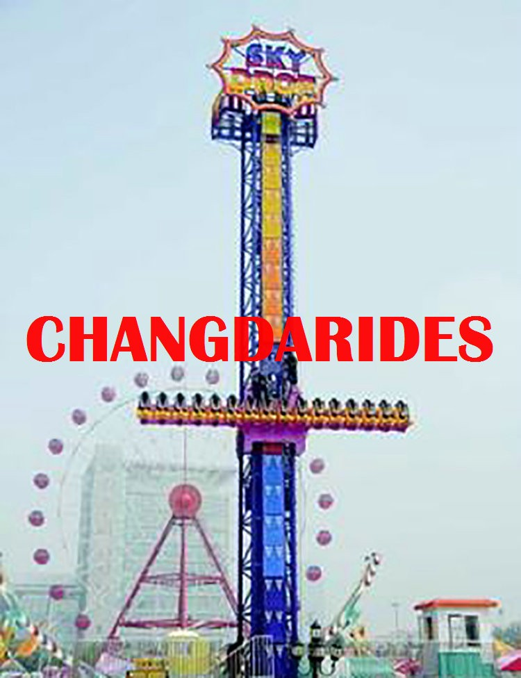 16 seats 24m high amusement park Sky drop rides