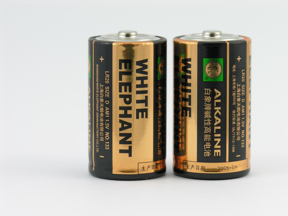 HIGH QUALITY ALKALINE BATTERY LR20