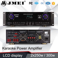 High-grade LCD screen karaoke amplifier price in india