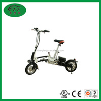 Lithium battery aluminum folding bike 14 inch folding bicycle