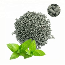 3mm - 5mm Strong Adaptability Coal Based Activated Carbon