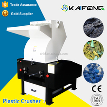 Industrial Types pet crusher For Long Life