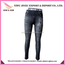 Fashion Design Picture Of Women Wholesale Seamless Tight Jeans Jeggings