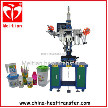 MT1830N high efficiency heat press transfer machine for plastic drink cup Factory sale