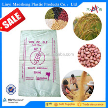 50kg PP Non Woven Lamination Bags for Packing Agricultural products