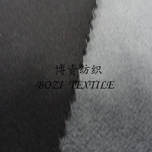 pongee bonded polar fleece breathable misture permeability functional fabric