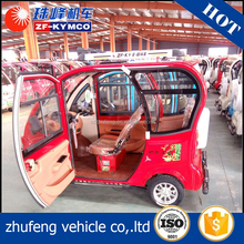 Good quality two seater small mini used electric cars for sale