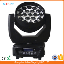 19x12w beam aura led stage light zoom wash beam wash 19x12w led head moving light