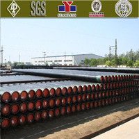 api x60 steel line pipe
