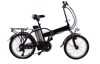 CE pass electric bike 20inch mini smart folding electric bicycle foldable
