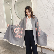 2017 Autumn And Winter Female Korean Good Fashion Pashmina Scarf Shawl
