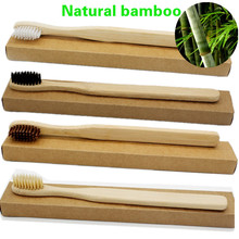 OEM Eco-Friendly Soft Bristle Adult Tooth Cleaning Bamboo Handle Charcoal Toothbrush