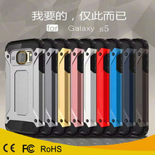 high quality shockproof heavu duty phone case cover for samsung galaxy s5